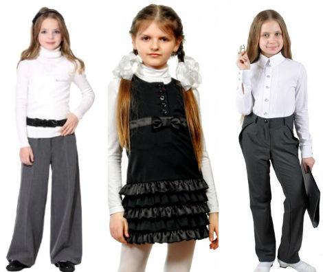 Блузки На 1 Сентября В Челябинске