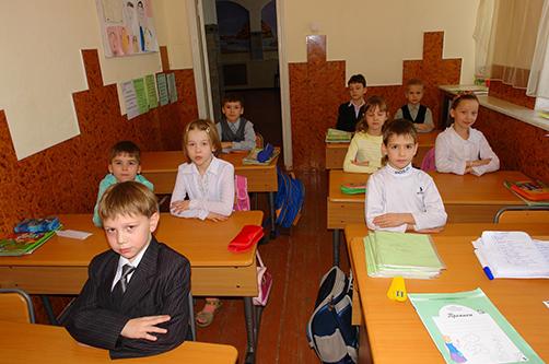 Подготовительные курсы в 1 класс