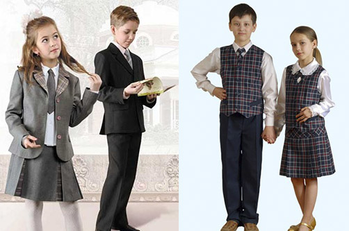 Модели школьной формы