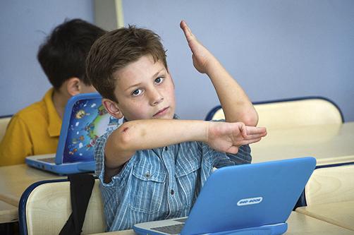 Подготовительный класс в школе