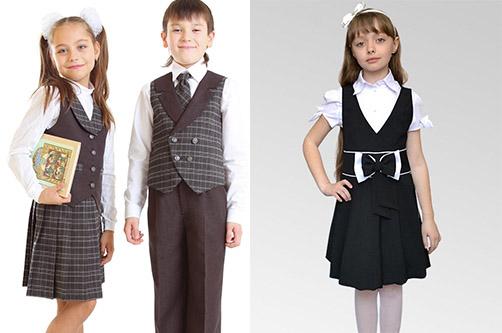 Школьная одежда 2014