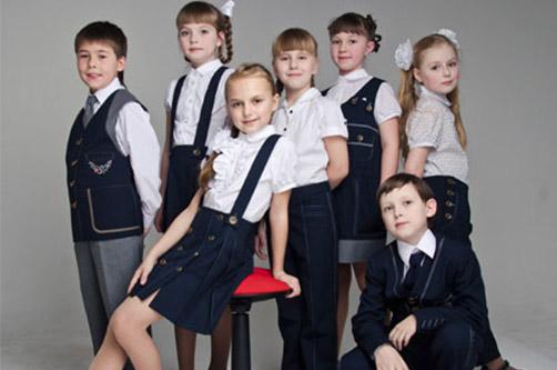 Школьная фома для начальной школы