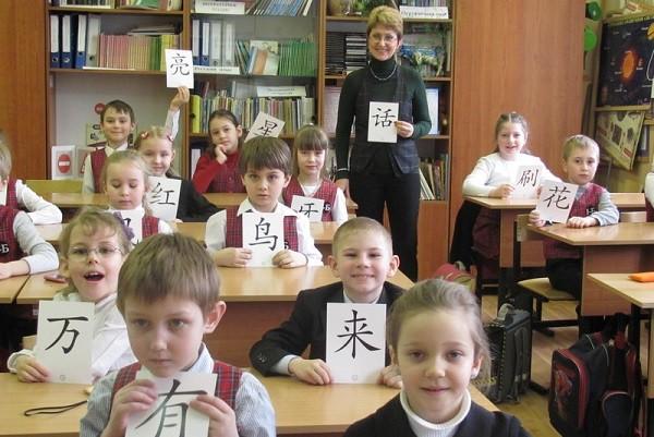 tn_urok_gimnaziya_3_30.03.2011_002