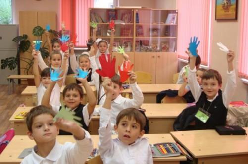 Мастер-класс школьного психолога