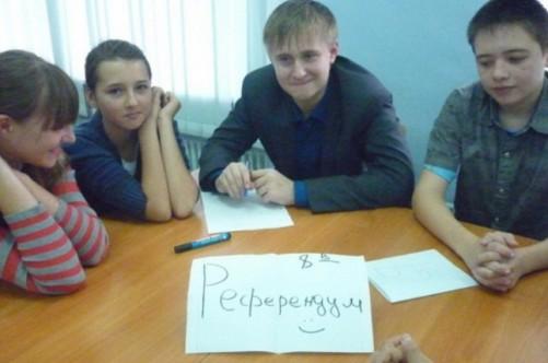 гражданское воспитание младших школьников курсовая работа