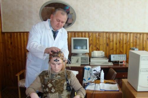 Должностные инструкции врачей поликлиники скачать