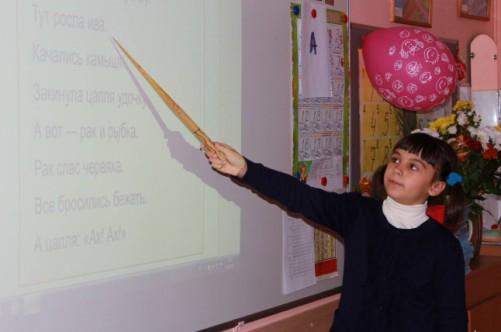 Как сделать подсказку на урок