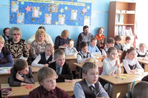 игры на знакомство с коллектива в начальной школе