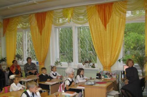 Дизайн школьного класса