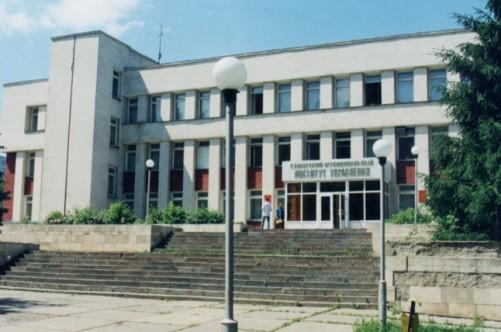 Куда пойти учиться вузы города кирова