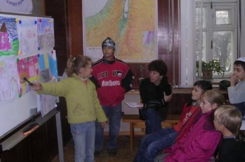 игры знакомства с учителем для младших школьников