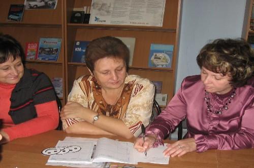 Самостоятельно изучать русского языка