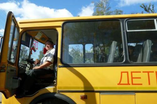 Должностная Инструкция Водителя Маршрутного Такси Рб