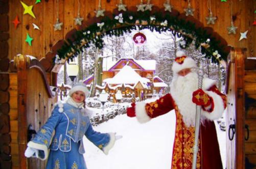 Отметить новый год в беловежской пуще