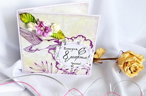 Как сделать открытку бабушкам на 8 марта