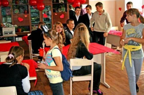 Конкурсы для школьников ко дню влюбленных